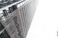 NYT-Durchbruch-5-Mio